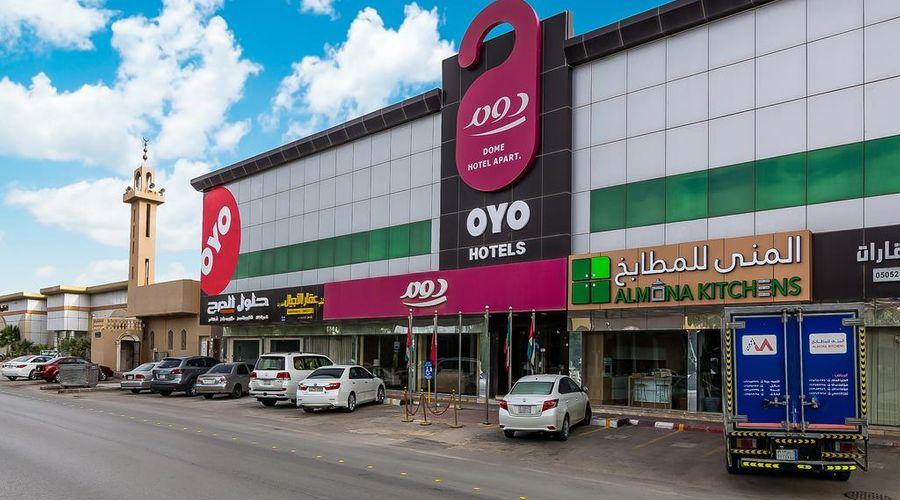 OYO 126 Dome Suites Al Mursalat -1 of 23 photos