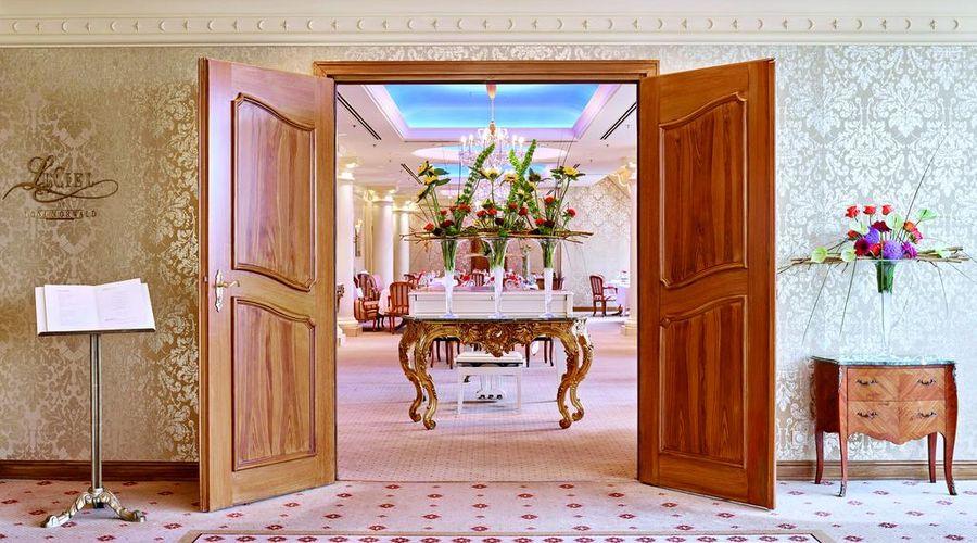 فندق جراند فيينا-5 من 33 الصور