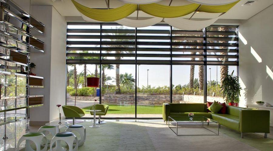 بارك إن باي راديسون أبو ظبي جزيرة ياس-3 من 30 الصور
