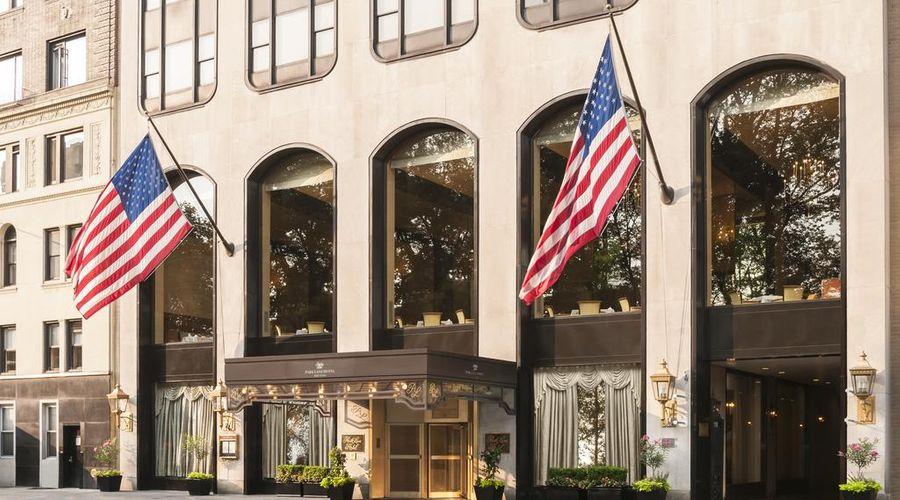 فندق بارك لين - فندق إيه سنترال بارك-1 من 36 الصور
