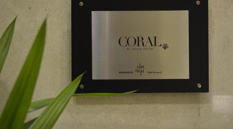Coral Al Ahsa Hotel-4 of 30 photos