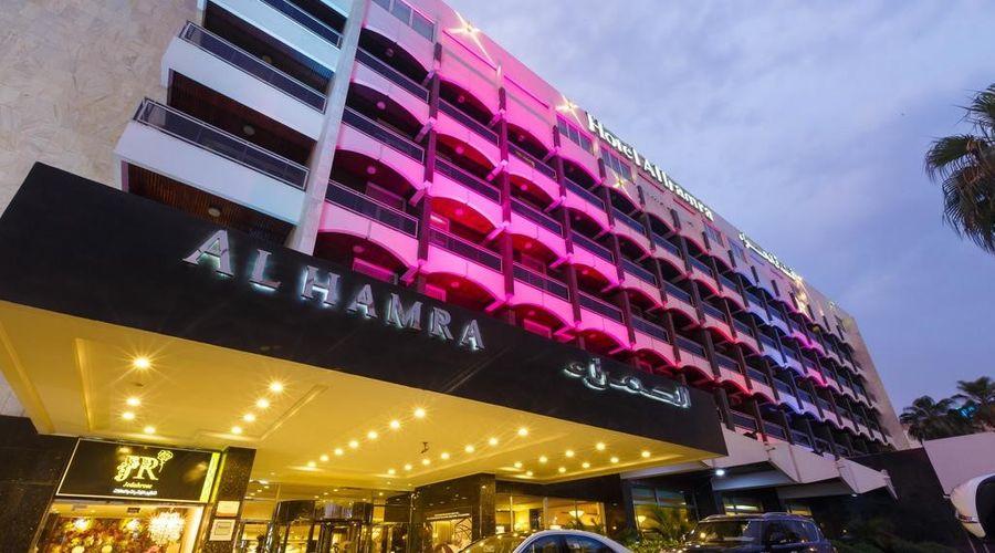 فندق الحمراء جدة-1 من 30 الصور