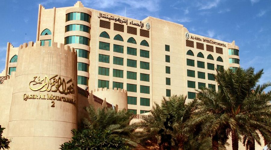 Al Ahsa InterContinental-13 of 37 photos
