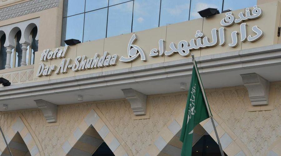 فندق دار الشهداء-3 من 20 الصور