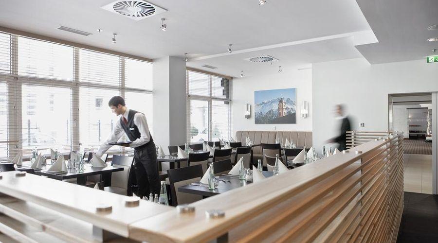Holiday Inn Munich - City Centre-4 of 26 photos
