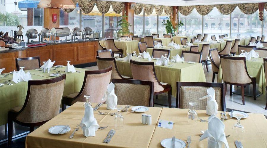 Holiday Inn Resort Half Moon Bay, an IHG Hotel-31 of 34 photos