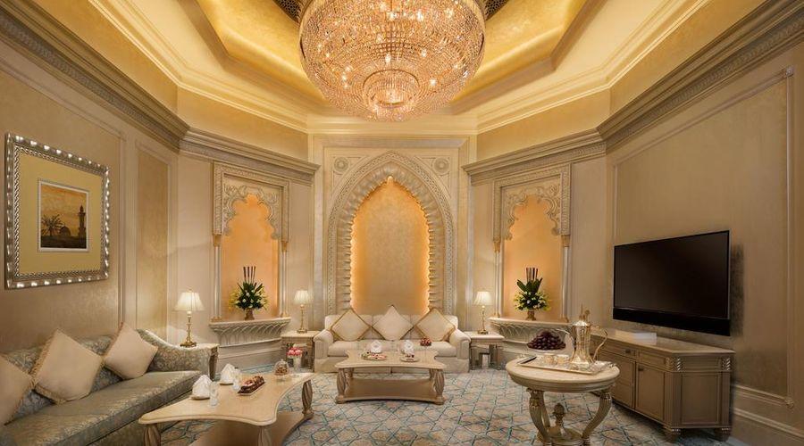 Emirates Palace, Abu Dhabi-13 of 31 photos