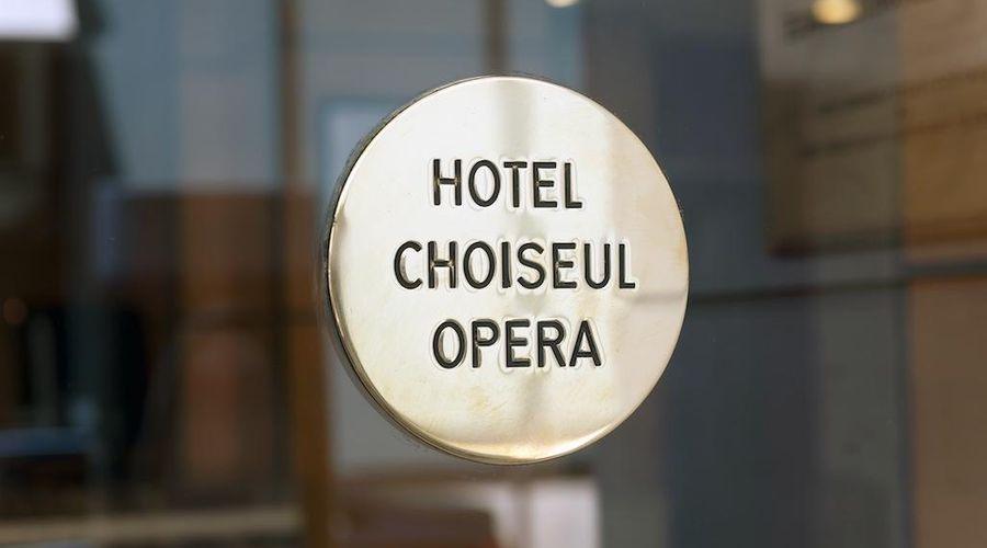 فندق شويزول أوبرا-21 من 21 الصور