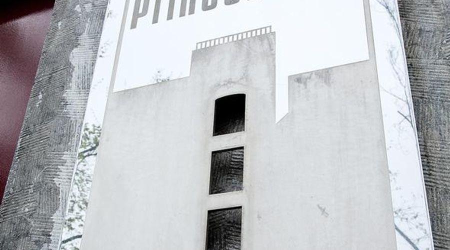 Prinsenhuis-8 من 21 الصور