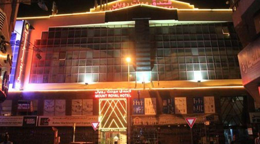 Mount Royal Hotel-2 of 42 photos