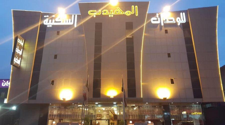 AlMuhaidb Nadwaa Aparthotel-1 of 28 photos