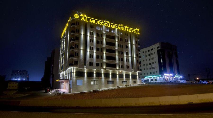 فندق المروج جراند-3 من 45 الصور