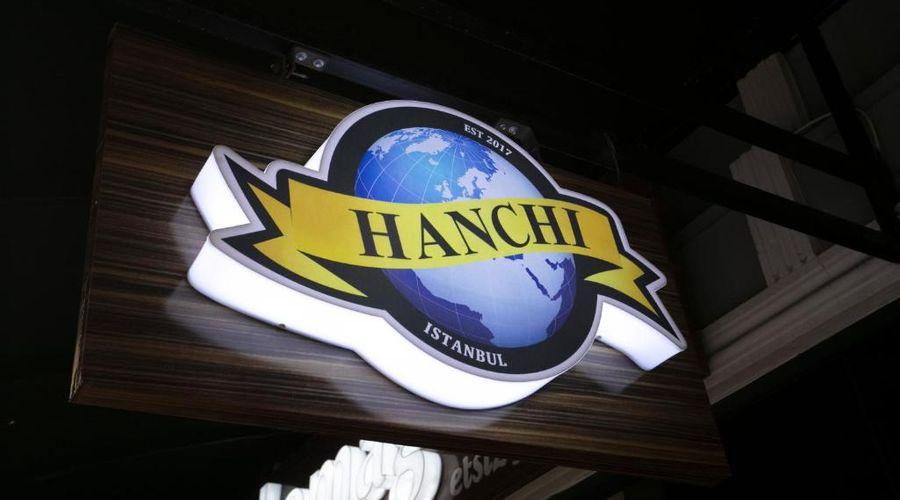 هانتشي هوستل-16 من 21 الصور
