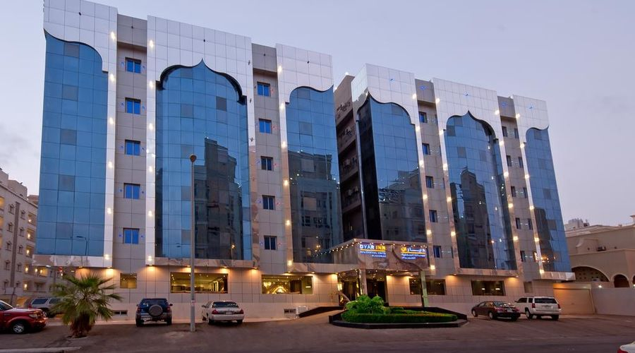 Dyar Inn Al Hamra Hotel-14 of 22 photos