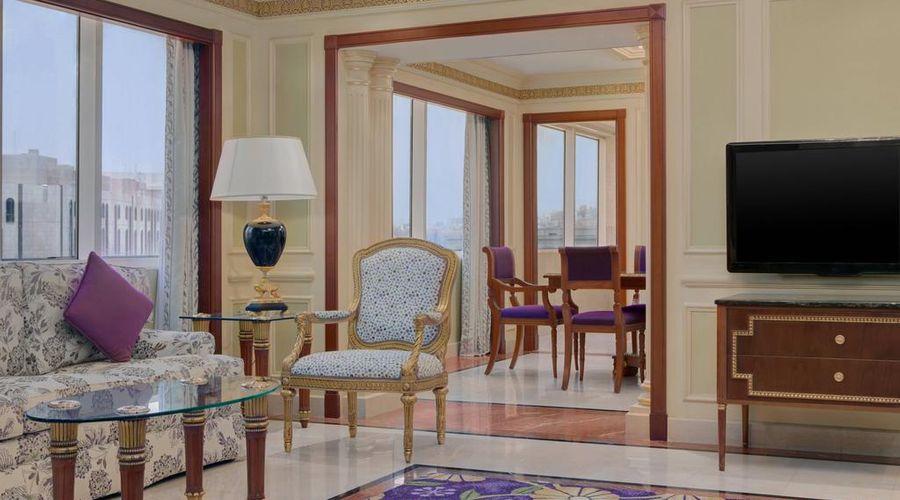 فندق لو مريديان مكة المكرمة-9 من 28 الصور