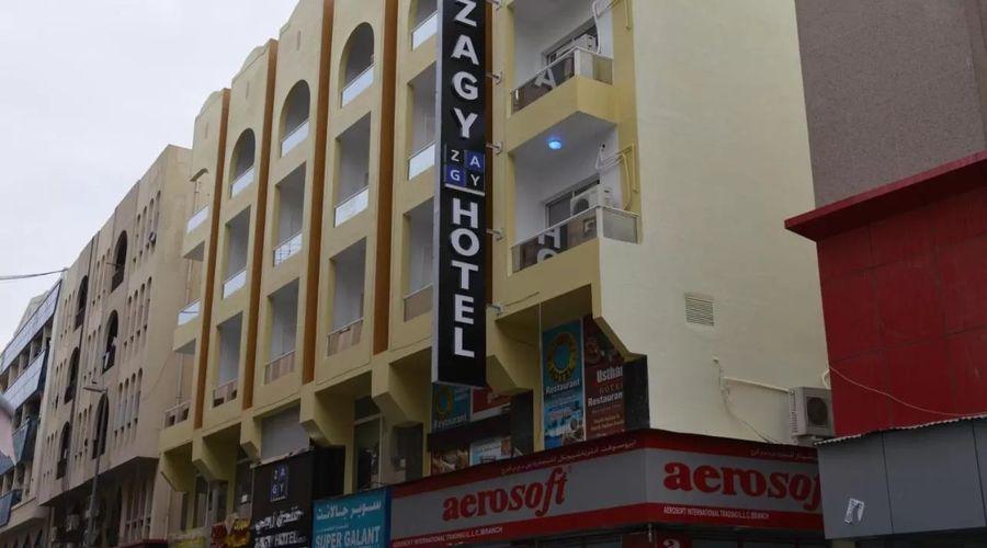 فندق زاجي-2 من 27 الصور
