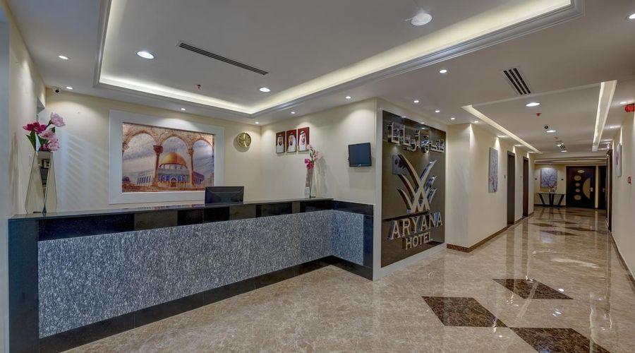 Aryana Hotel-20 of 39 photos