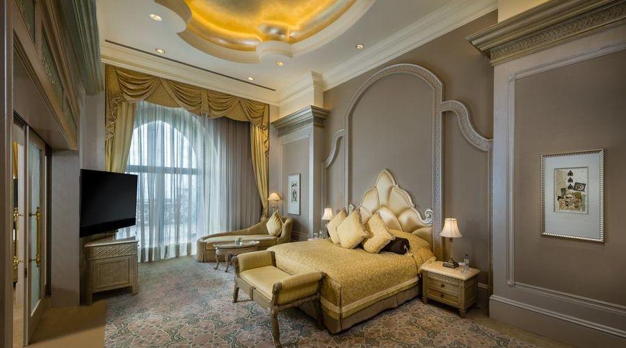 Emirates Palace, Abu Dhabi-16 of 31 photos
