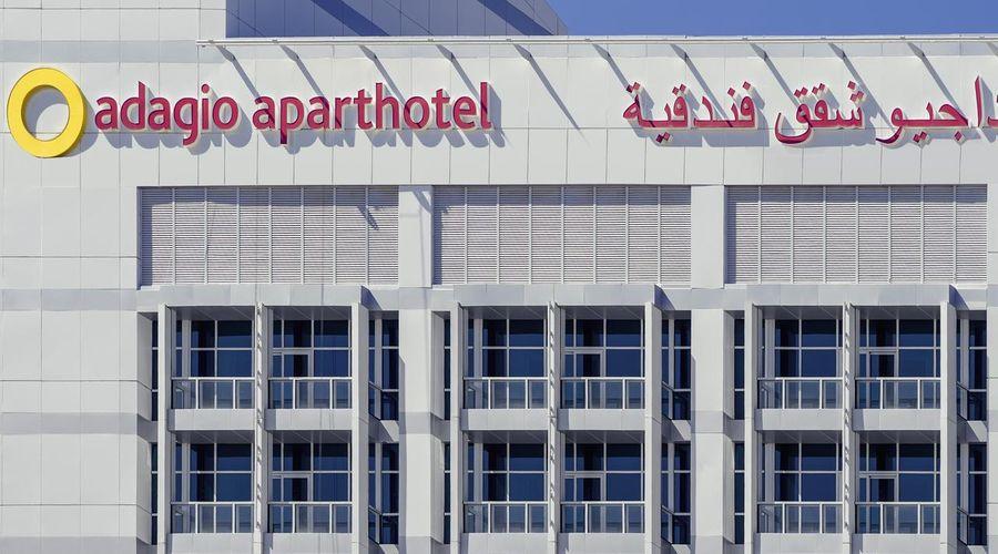 Aparthotel Adagio Fujairah-16 of 28 photos