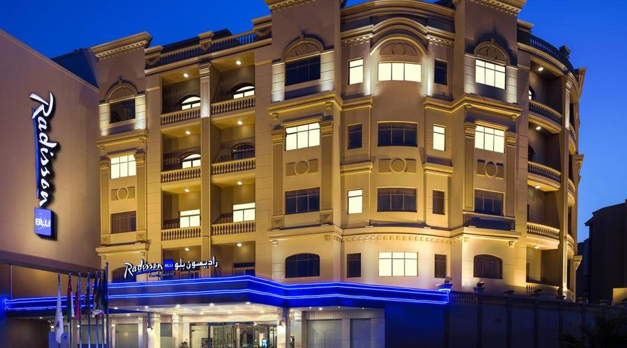 Radisson Blu Hotel Dhahran-1 of 26 photos