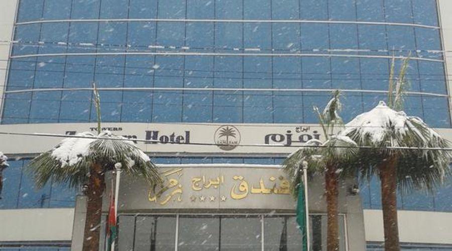 Zamzam Towers Hotel-1 of 32 photos