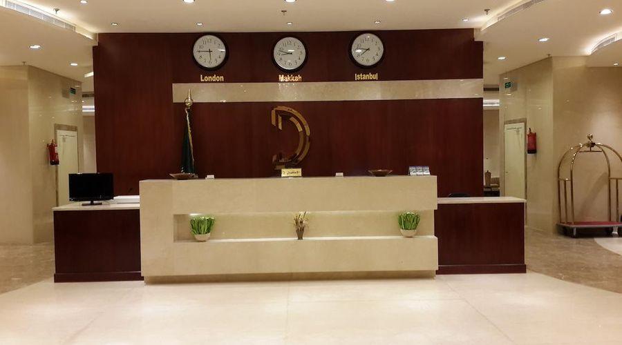 Drnef Hotel Makkah-3 of 40 photos