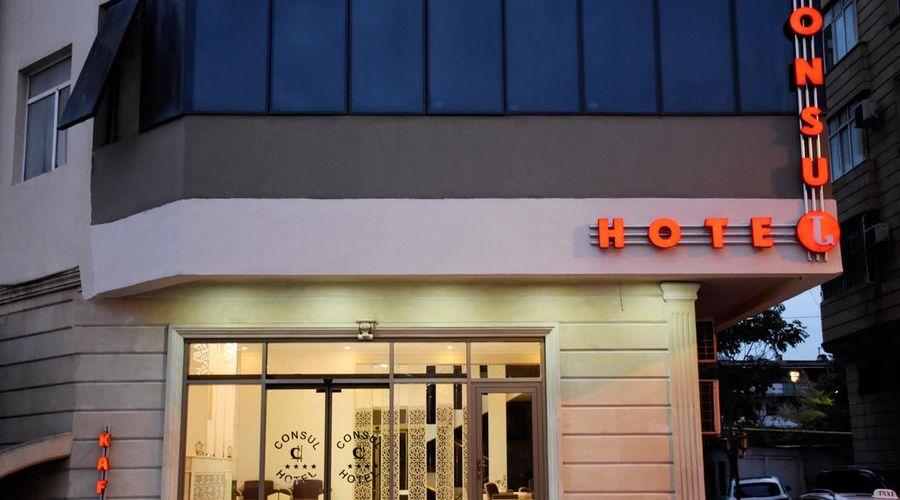 فندق كونسول-1 من 20 الصور
