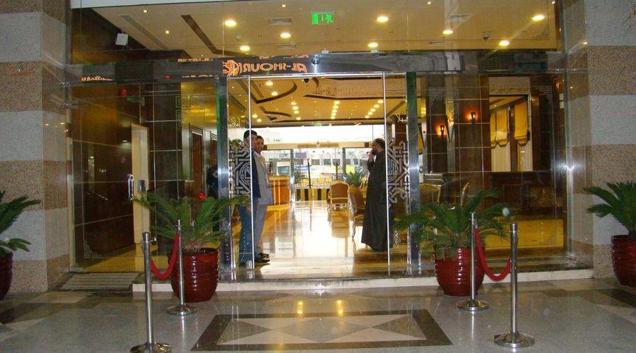 Zowar International Hotel-16 of 35 photos