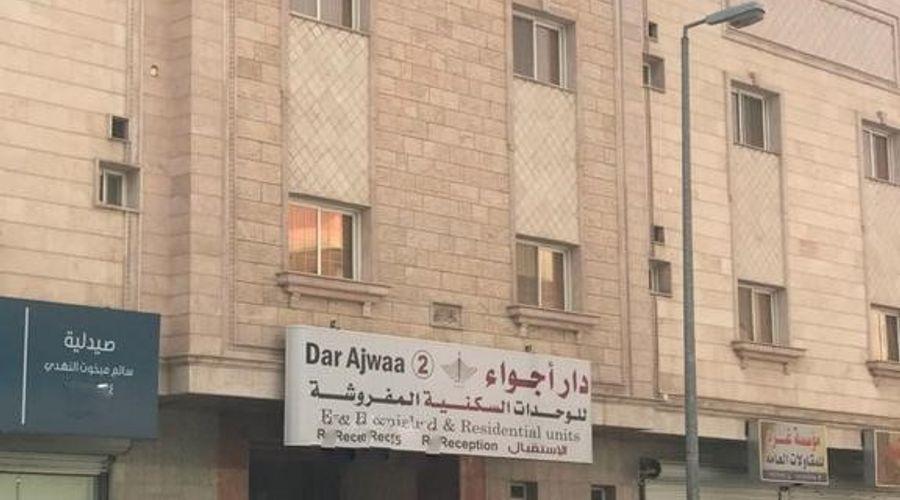 Dar Ajwaa Furnished Units 2-2 of 30 photos