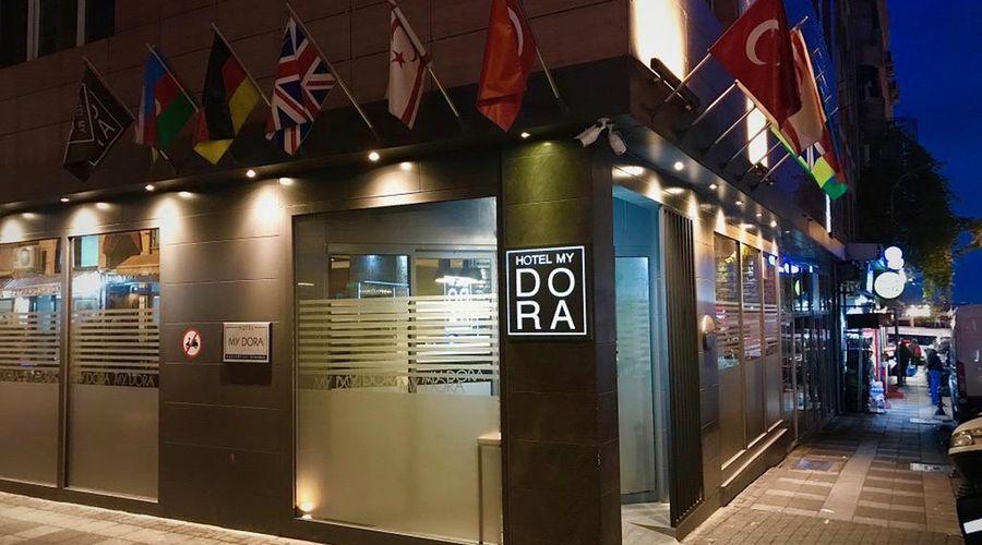 فندق ماي دورا-10 من 31 الصور