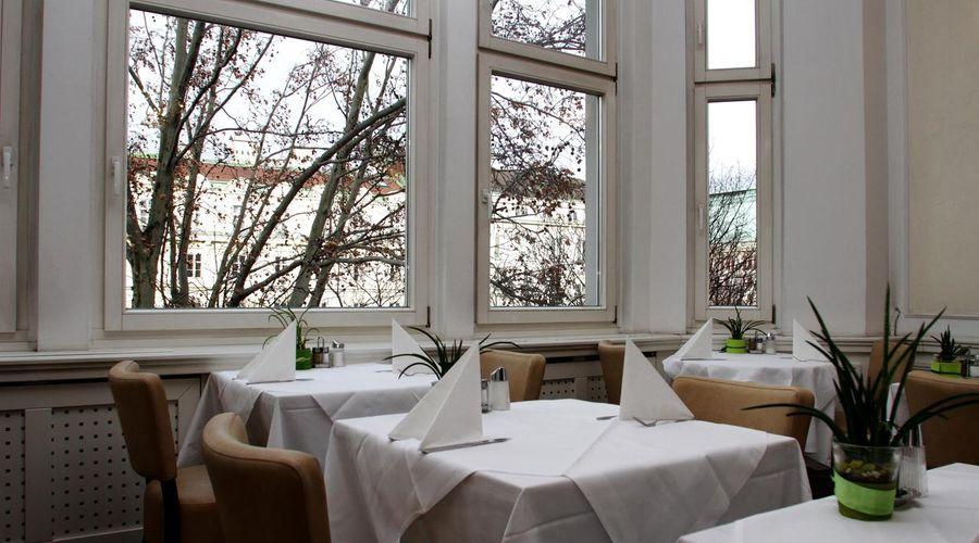 Das Opernring Hotel-14 of 25 photos