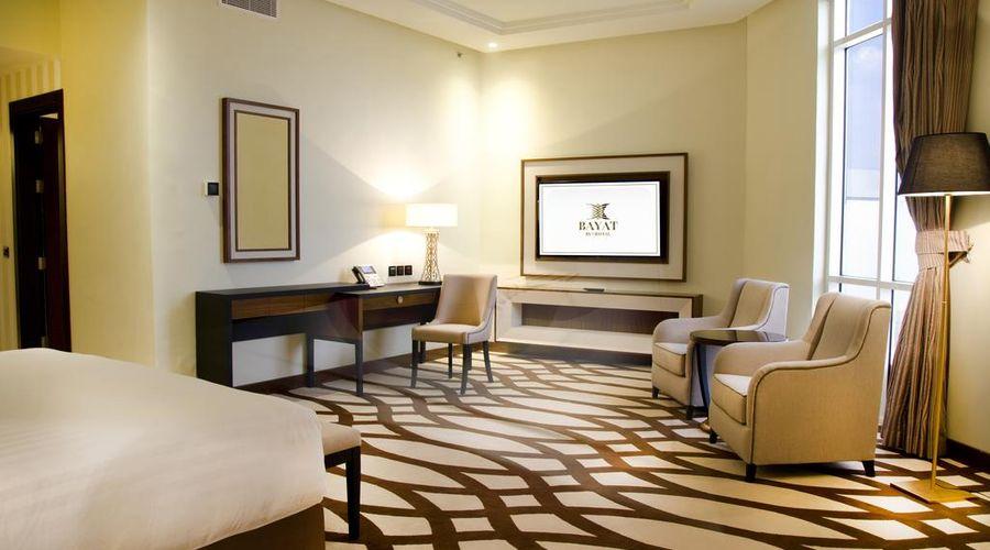 فندق بيات -7 من 41 الصور