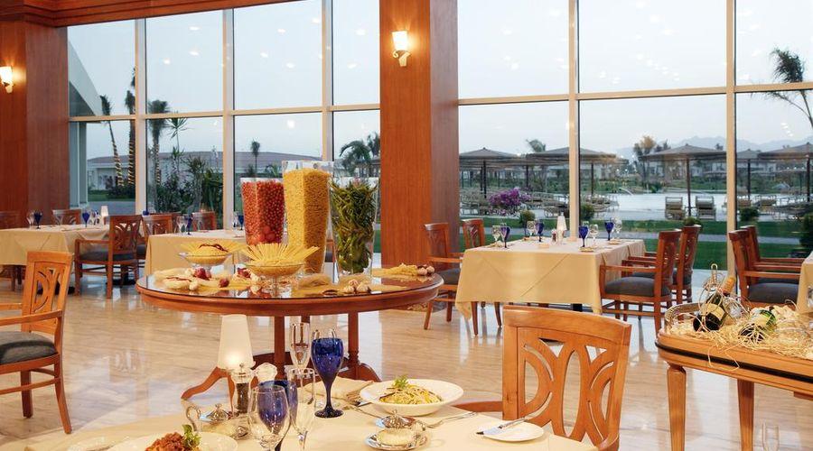 Jolie Ville Royal Peninsula Hotel & Resort Sharm El Sheikh-3 of 30 photos