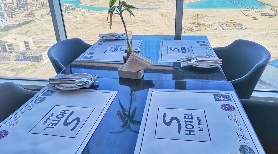 فندق إس البحرين-25 من 34 الصور