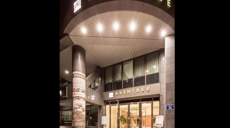 Hotel Aventree Jongno-17 of 20 photos