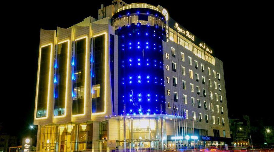 Ayass Hotel-7 of 31 photos