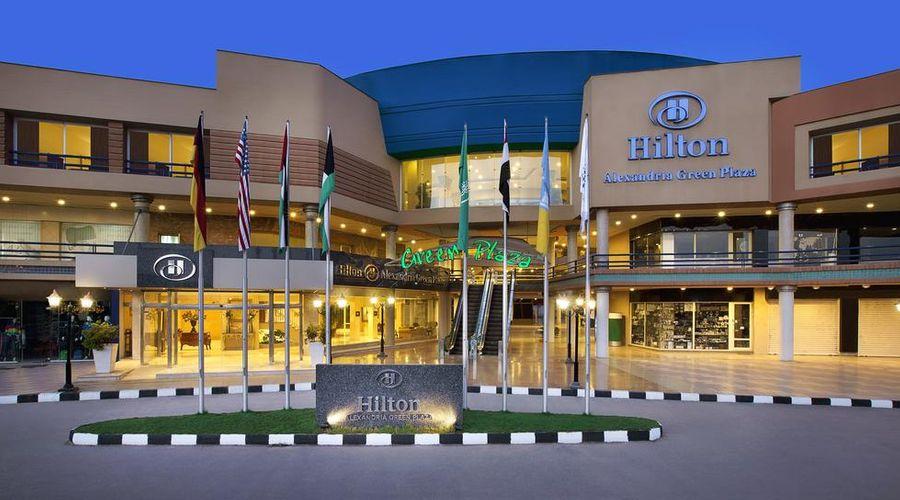 Hilton Alexandria Green Plaza-1 of 38 photos