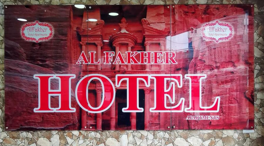 Al Fakher Hotel Apartments & Suites-6 of 25 photos