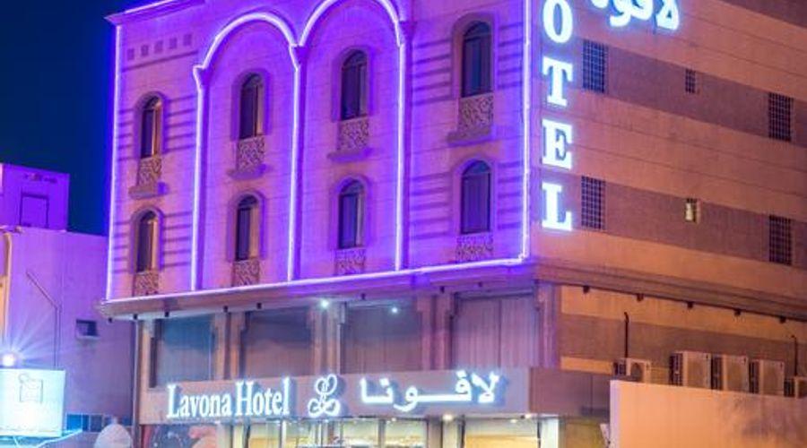 Lavona Hotel Dammam-20 of 36 photos
