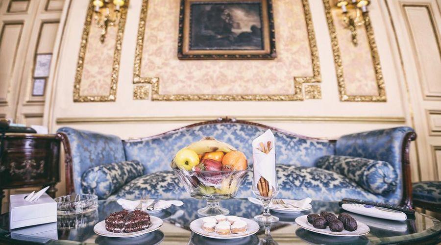 Paradise Inn Le Metropole Hotel-22 of 33 photos