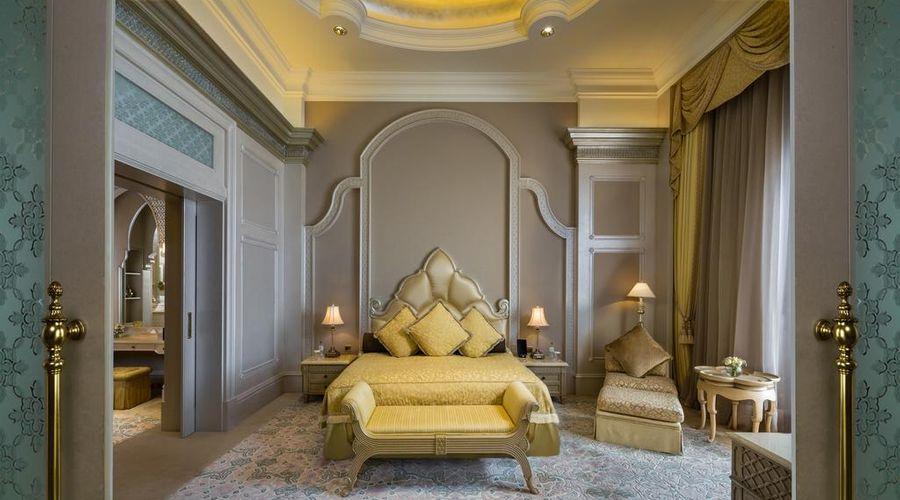 Emirates Palace, Abu Dhabi-18 of 31 photos