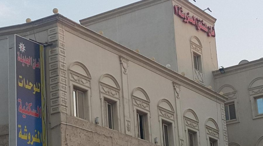شقة عمّان المفروشة 2-1 من 20 الصور
