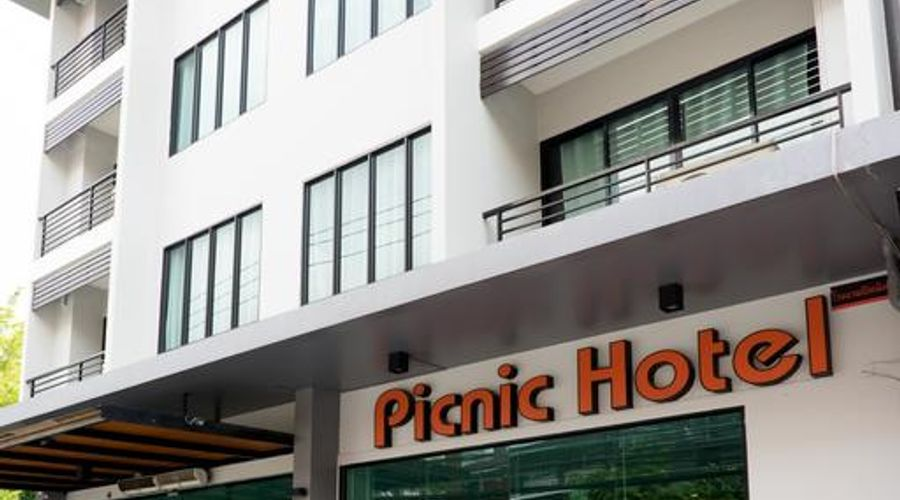 Picnic Hotel Bangkok-2 of 35 photos