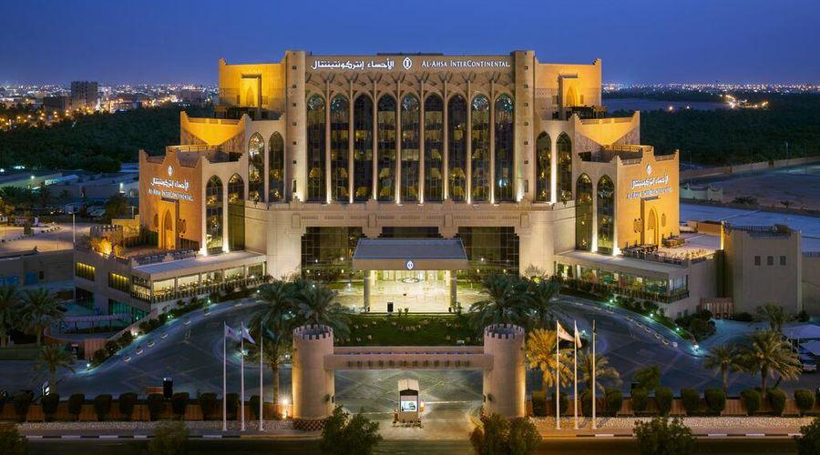 Al Ahsa InterContinental-36 of 37 photos