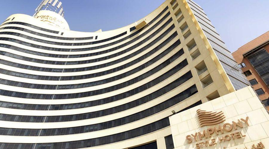 فندق سيمفوني ستايل الكويت، أحد فنادق راديسون كوليكشن-1 من 34 الصور