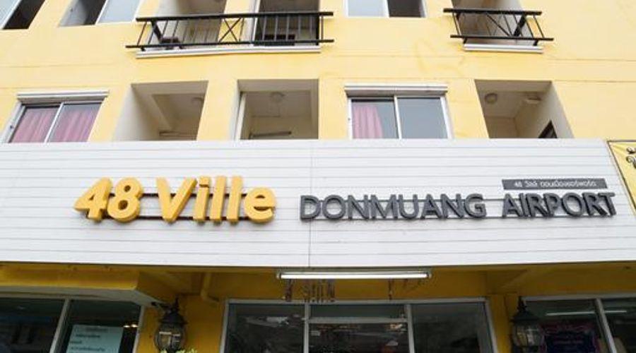 Donmuang Airport Hostel-4 من 33 الصور