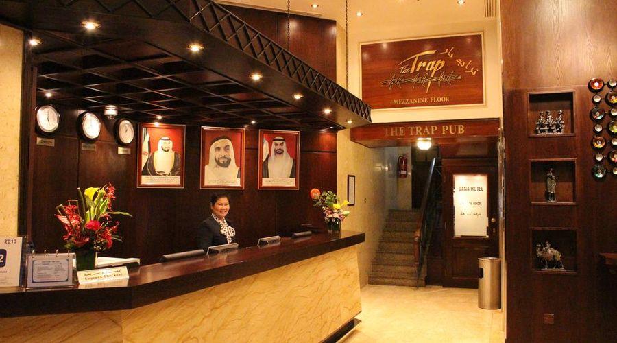 Al Diar Dana Hotel-24 of 37 photos