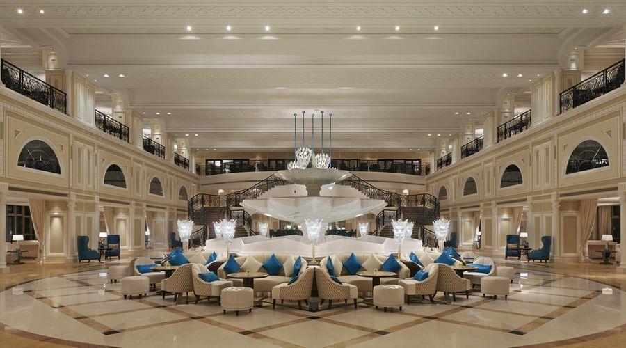 Waldorf Astoria Ras Al Khaimah-35 of 37 photos
