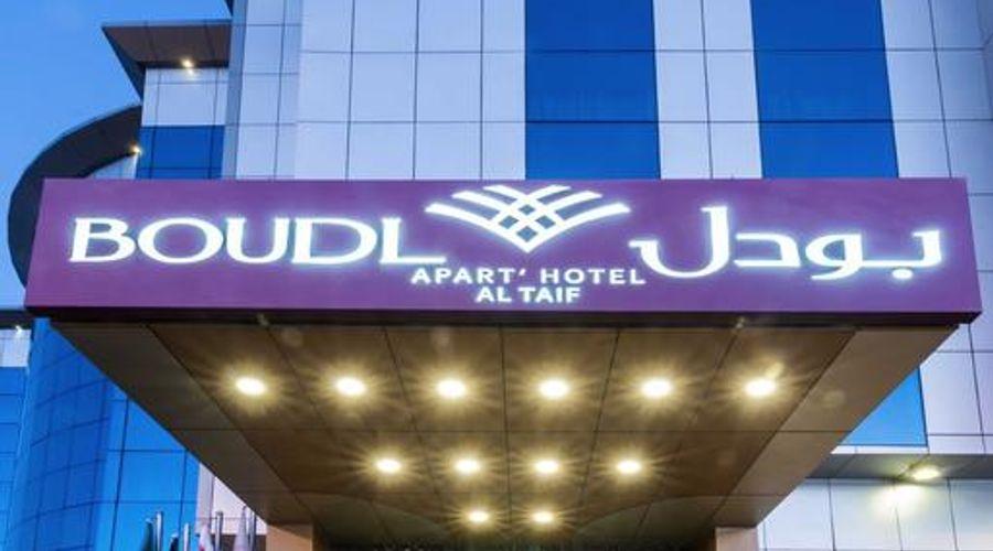 Boudl Taif-1 of 35 photos