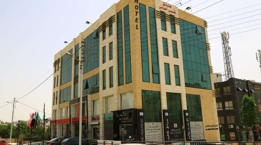 Al-Amer Palace Hotel-1 of 20 photos